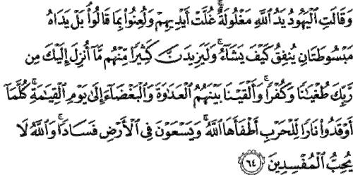 """""""المغامسي"""": آية في القرآن تدل على الحرب العالمية الأولى والثانية!.. ماهي؟"""