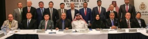 عاجل .. اليمني نعمان شاهر عضوا في المكتب التنفيذي للاتحاد الآسيوي للجودو
