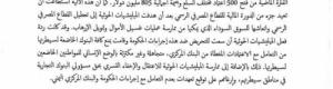 المركزي اليمني يوقع اتفاقية ومع البنك الدولي