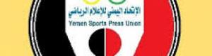 تزكية أعضاء اللجنة المؤقتة لاتحاد الإعلام الرياضي بوادي حضرموت