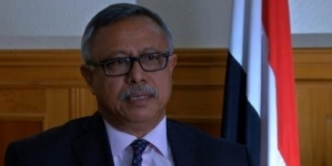 اتفاقية بين الشرعية والحوثيين .. و''بن حبتور'' يكشف تفاصيلها''
