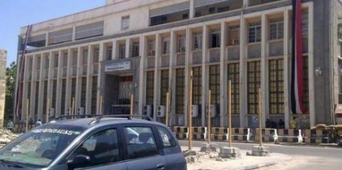 البنك المركزي يعلن عن وصول مرتبات القوات المشتركة من السعودية