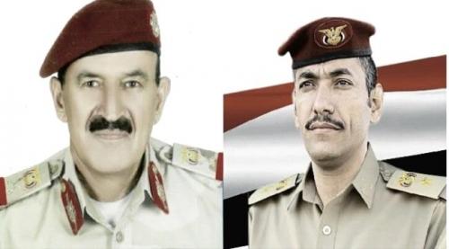 جماعة الحوثي تنعي اثنين من ابرز قيادتها أحدهم قائد منطقة عسكرية (الاسماء)