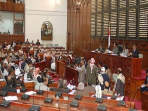 الانقلاب الحوثي يرقي رئيسه الرعوي إلى رتبة المشير