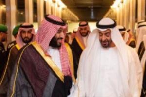 صحيفة الجارديان البريطانية تكشف عن نقاط الخلاف السعودي الإماراتي حول اليمن