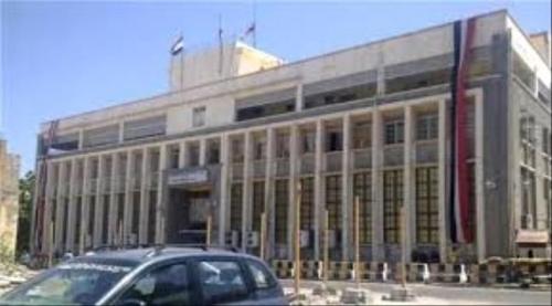 النقابة تحمل النائب شكيب مسؤولية دخول كورونا الى البنك المركزي اليمني