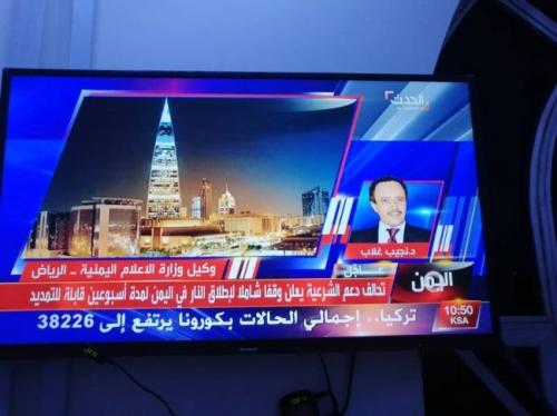 رسميا .. التحالف العربي يعلن موافقة على وقف اطلاق النار في اليمن