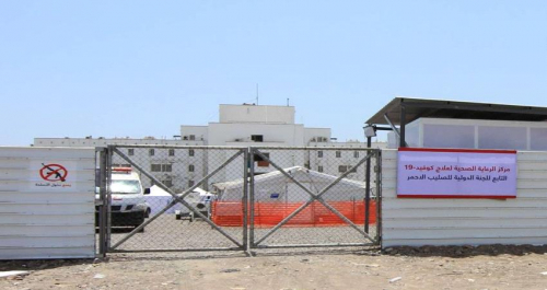 تعز تتصدر اصابات كورونا اليوم في اليمن