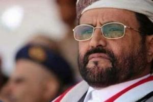 """""""العرادة"""" يعلن أن """"الحوثي"""" وجماعته يعالجون في مستشفى شيدته السعودية"""