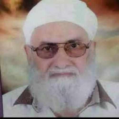 وفاة شيخ بارز في محافظة الضالع