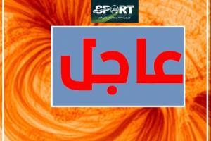 صدور بيان عاجل من التحالف العربي في اليمن