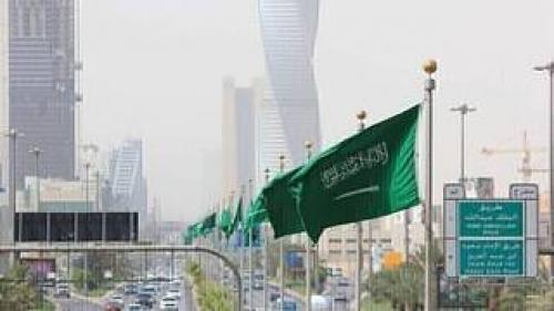 الكشف عن قصة فساد كبرى هزت السعودية