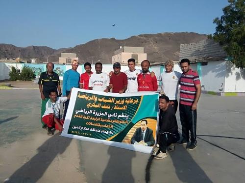 تكريما وتخليدا لشهداء منطقة صلاح الدين.. انطلاق البطولة الرابعة لكرة القدم الخماسية في الصالات