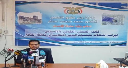 100 شهيد وجريح حصيلة الحرب الحـوثية على الضـالع