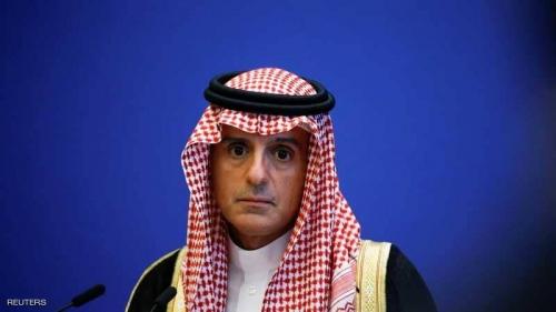 """الجبير: الحوثي جزء لا يتجزأ من """"الحرس الثوري"""" الإيراني"""
