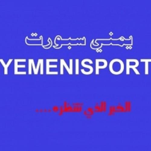 شاهد صورة نادرة .. لأطول رجل في اليمن