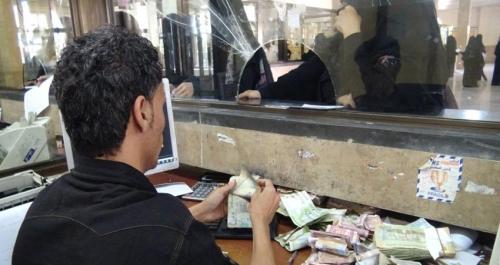 انهيار مخيف للريال اليمني امام العملات الاجنبية .. تفاصيل الاسعار
