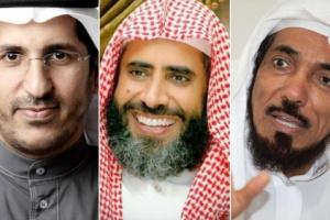 السلطات السعودية تحدد موعد لإعدام الشيخ العودة والقرني والعمري (تفاصيل الحكم وموعد التنفيذ)