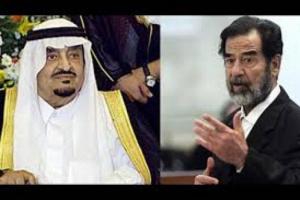 بسبب حادثة جهيمان ...طلب صادم من صدام حسين للملك فهد ...فيديو