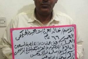 شاهد .. اول صورة للطبيب  المتهم بقتل طفل صنعاء