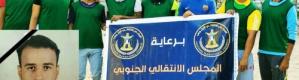 حي عمر المختار ينظّم دورياً كروياً تخليداً للشهيد شفيع منصور