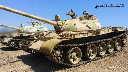 """الجيش اليمني يعلن عملية عسكرية """"شمالي الضالع"""""""