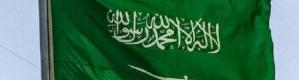 أكثر من ألف صاروخ إلى السعودية