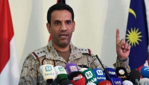 التحالف يصدر بياناً عاجلاً حول اليمن