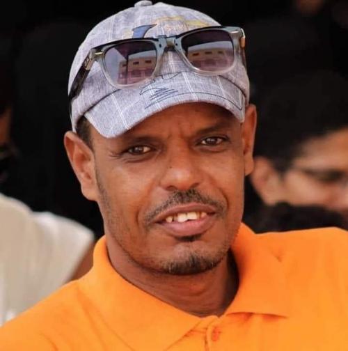 اعتقال صحفي نشر صورة فاين المحافظ البحسني