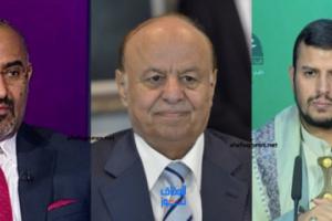 تفاصيل الحل النهائي في اليمن: ثلاثة اقاليم وادارة ذاتية للجنوب