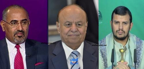 تسريب ..  تفاصيل الحل النهائي في اليمن: ثلاثة اقاليم وادارة ذاتية للجنوب