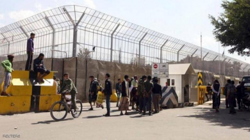 فرنسا تنتقد مليشيا الحوثي الإرهابية