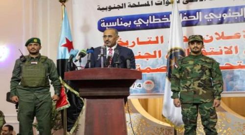 عيدروس الزبيدي يدعو حكومة المناصفة للعودة إلى العاصمة عدن
