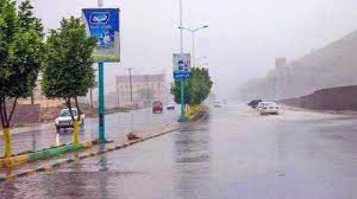 توقعات بهطول امطار غزيرة اليوم الجمعة على بعض المحافظات اليمنية