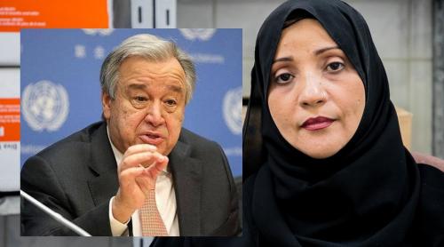 """الامين العام لللامم المتحدة يتصل بالمواطنة اليمنية """"آسيا السيد علي"""" لماذا؟!"""
