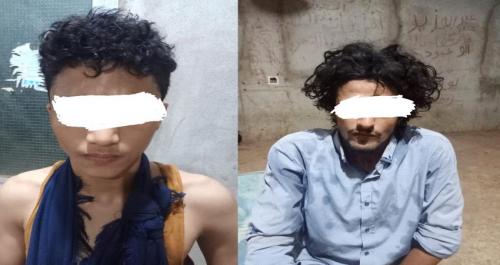القبض على متهمين بجريمة اغتيال مواطن بلحج
