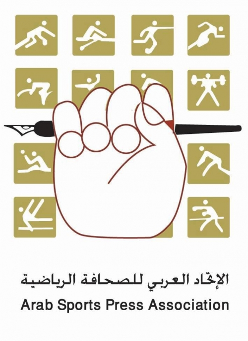 بيان للإتحــــــــاد العربي للصحافة الرياضية