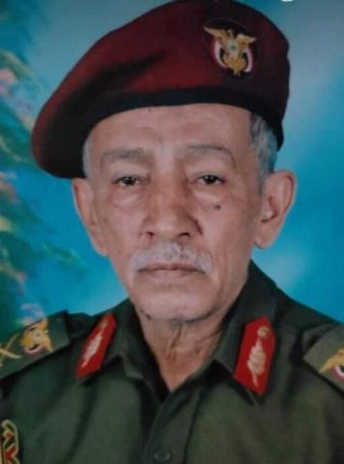 وفاة المناضل السبتمبري اللواء الركن حسين شرف الكبسي