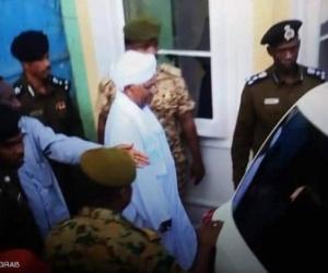 السودان.. أول ظهور للبشير منذ الإطاحة به