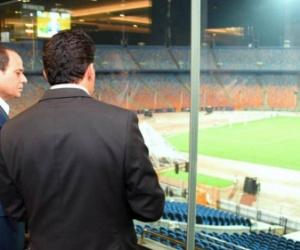 بالصور.. السيسي يتفقد ستاد القاهرة قبل أمم أفريقيا
