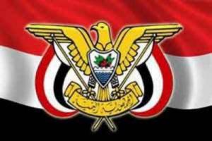 الرئيس هادي يعين وزراء جدد في حكومة معين عبدالملك