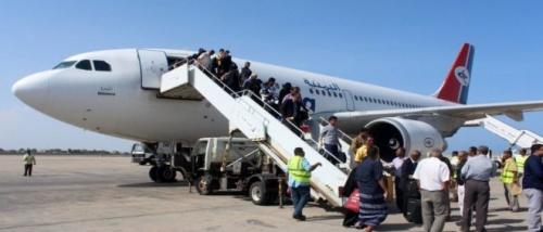 التحالف يلغي رحلة اليمنية بشكل مفاجئ