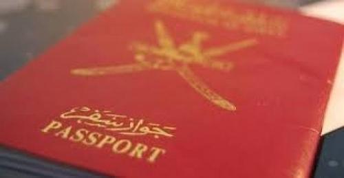 سلطنة عمان تعلن سعرا غاليا للحصول على جنسيتها .. فكم هو ؟!