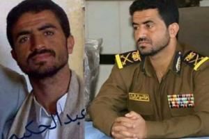 القبض على مسؤول حوثي كبير وهذا مصيره (الاسم والصورة)