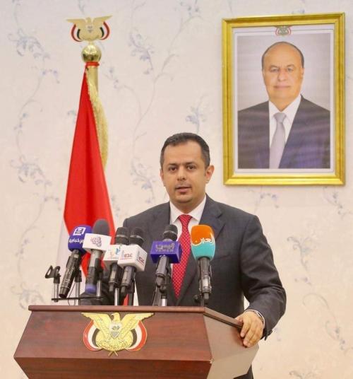 رئيس الوزراء: نُدين استهداف مطار أبها ولن تتوقف جرائم الحوثي إلا بالحسم العسكري
