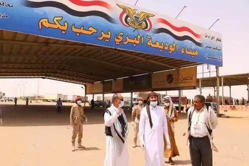 بشرى سارة للمسافرين اليمنيين المتواجدين في منفذ الوديعة