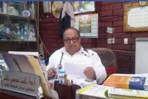 وفاة وزير الصحة اليمني بوباء كرونا. .