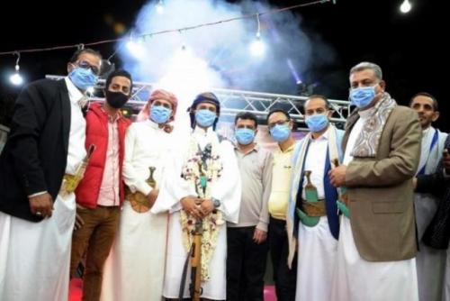 """""""كورونا"""" يخطف أول عريس يمني قبل يوم من موعد زفافه"""