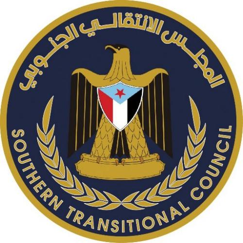 أول تعليق للمجلس الانتقالي على خطاب الرئيس هادي