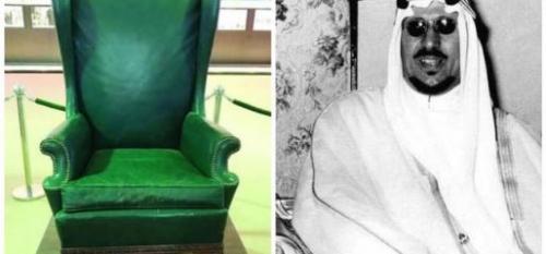 """صورة نادرة للكرسي الذي صنعته """"أرامكو"""" للملك سعود.. وسر احتفاظ الشركة به !"""